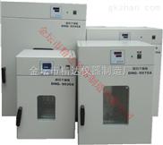 DHG-9240A-鼓风干燥箱