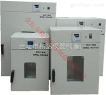 DHG-9070A电热鼓风干燥箱|鼓风干燥箱价格