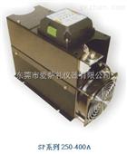 1Ø 单相相位SCR功率控制器(250-400A)