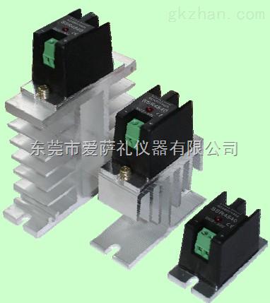 小型单相固态继电器