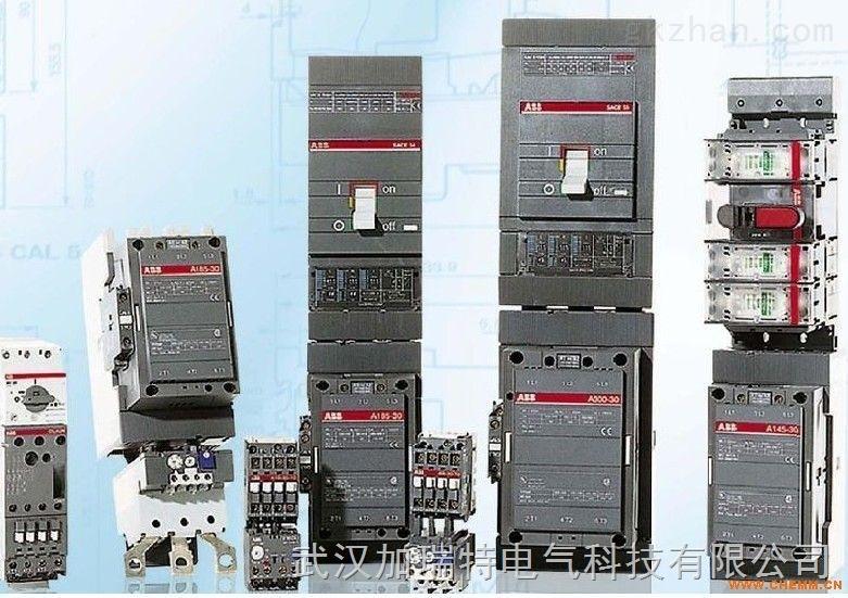 ABB热继电器ABB电动机启动器ABB TA MS现货总代理经销