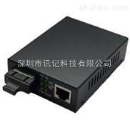 controlnet总线数据光端机