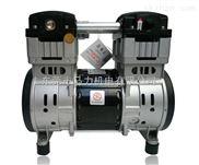 自动化机械手干式真空泵