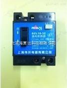 漏电保护开关 型号:JDLK(DZL18) -20A 220V