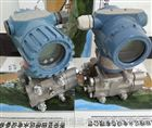 蓝田制造MDM3051数显型差压变送器单位