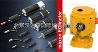 226784 TAMAGAWA汉达森十年代购瑞士Maxon Motor电机/减速电机