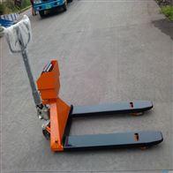YCS-2T运城市厂家直销2吨电子叉车磅