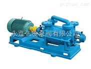 2SK-3水环式真空泵