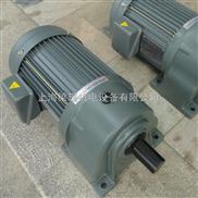 CH2200-3S-CH2200-3S/晟邦齿轮减速电机\CPG诚邦减速机