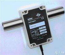 WEIGEL电压转换器AU2.0  0-1A