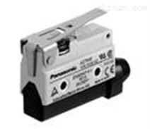AZ7120松下Panasonic微型限位开关标准额定绝缘电压