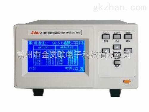 JInko金科 JK-8A多路温度测试仪