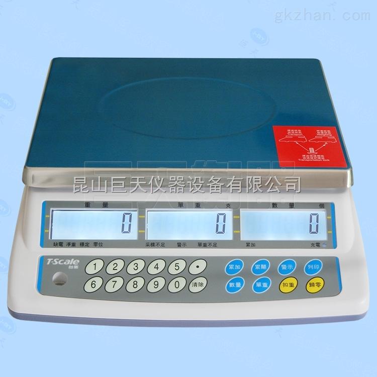 JSC-AHC-30电子计数秤,台衡惠而邦30公斤工业计数桌称