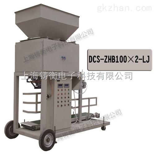 电脑称重小麦包装机