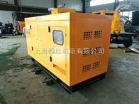 HS65KVA50kw单相静音柴油发电机