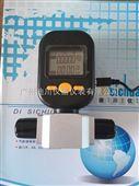 MF微型压缩空气氮气流量计