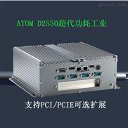 ABOX-9717-嵌入式工控机D2550低功耗工控机支持PCI扩展