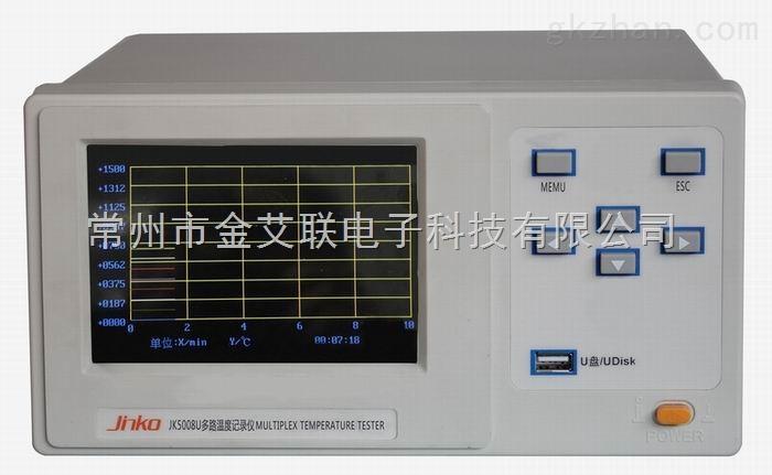 JK5000多路数据记录仪