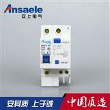 微型漏电断路器  小型漏电断路器