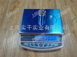 高精度电子桌秤 30kg计重电子秤价位