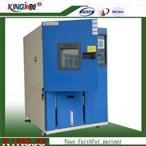 充电桩恒温恒湿试验箱/充电桩湿热试验箱-供求商机-东莞勤卓环境测试设备有限公司