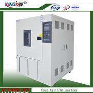LK-80G高低温试验箱