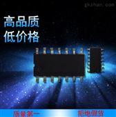 义隆MCU单片机EM78P153B SOP14原装现货
