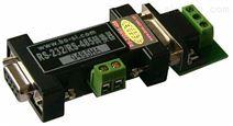超高速光隔RS-232/RS-485转换器