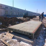 SCS-40t张家口市40吨电子磅厂家直销