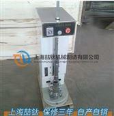 电动相对密度仪标准生产