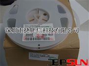 2512-2W-60mR 贴片合金电阻 大功率电阻现货