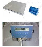 2000kg防爆電子地磅秤 二噸地磅價格多少