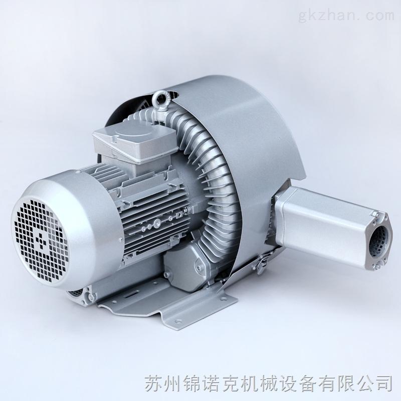 环形旋涡风机/高压旋涡式风机
