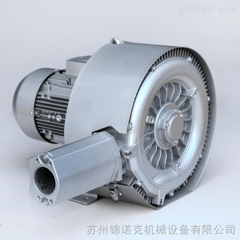 涡流式鼓风机/高压风泵