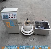 自动养护室控制仪BYS-3
