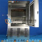 混凝土低温试验箱DW-25
