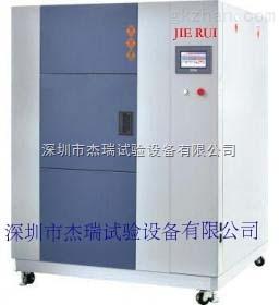 冷热循环冲击试验箱厂家,高低温冲击测试机