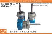 品宏PHT纺织设备加长轴减速机DL060L1 5 -14-50