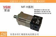 东莞成都重庆微型伺服减速机MF40XL1-5-K-8-30现货直销