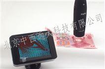 手持式无线视频数码显微镜 型号:ANTF-WM401PCTV