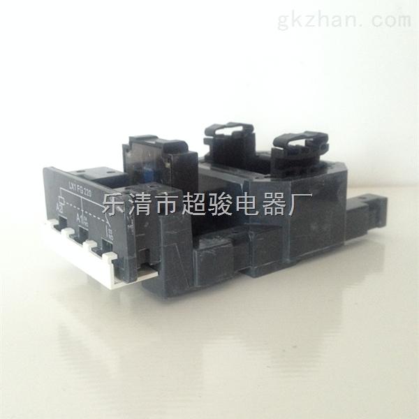 lx9-fh110施耐德接触器线圈批发|报价