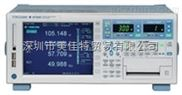 yokogawa WT3000 功率分析仪