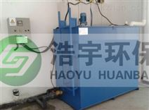 水质检验实验室污水处理设备