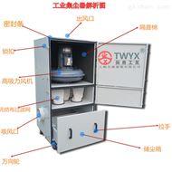 YX-75固定式工业吸尘器