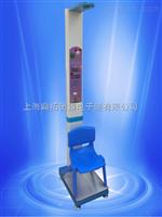 DT身高体重秤-医院测量身高体检仪