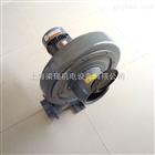 CX-125H(2.2kw)耐高温风机/透浦式鼓风机报价