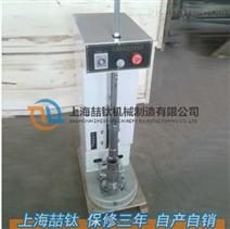 电动相对密度仪使用方法