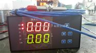 智能轴振动监视仪