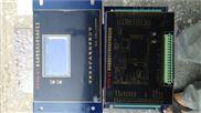 HYDB-KT-HYDB-KT微电脑智能低压馈电综合保护装置