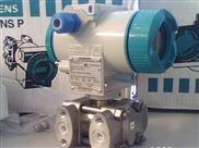 西门子差压变送器7MF4433-1BA02-2AB6上海正品代理